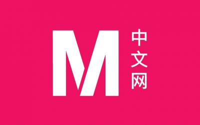 《M中文网》 征才启事