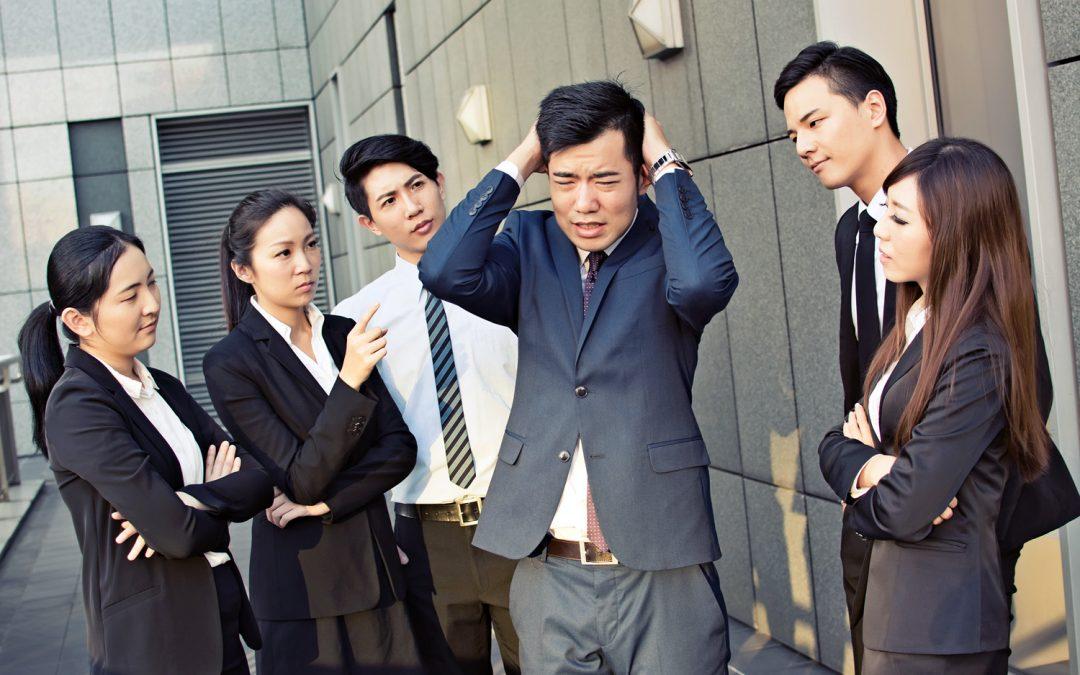 【华丽上班族】被「职场霸凌」怎么办?