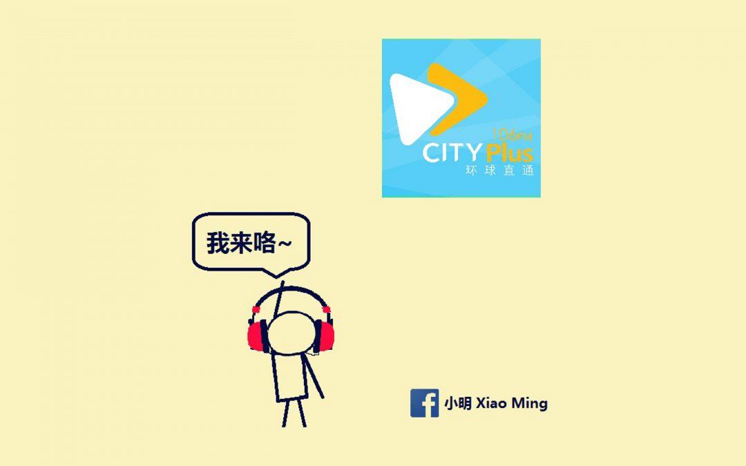 【科技360】be like 小明 be like 有素质的网红态度