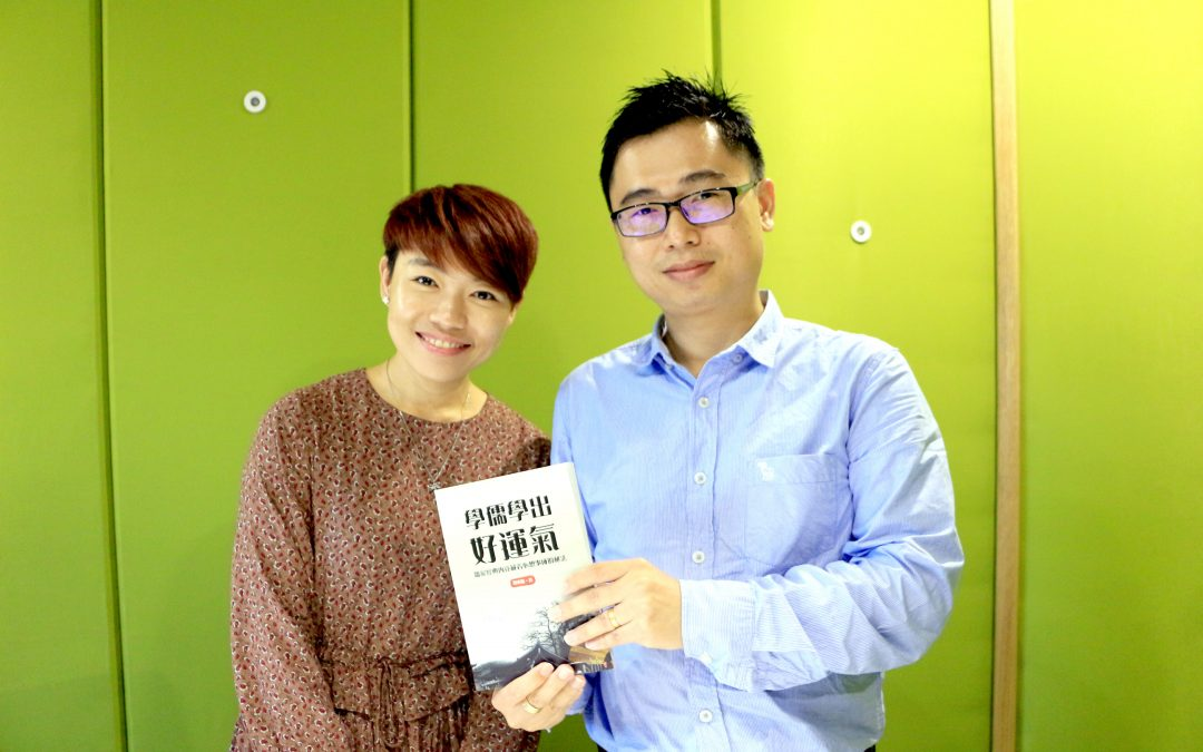 【全球华人】学儒在现代的必要性是什么