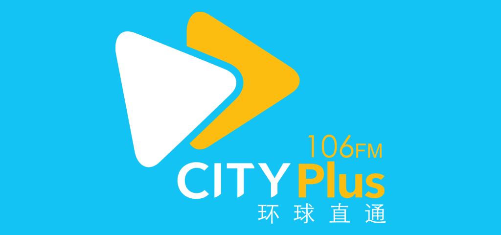 CITYPlus FM 征才启事
