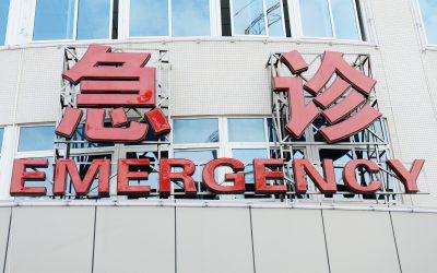 【全球华人】你真的敢在中国看病吗?