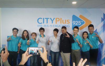 【新闻】砂首家中文财经电台CITYPlus FM 92.5周六开播