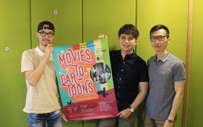 【艺想世界】儿童音乐会系列 – 《Movies to Cartoons》