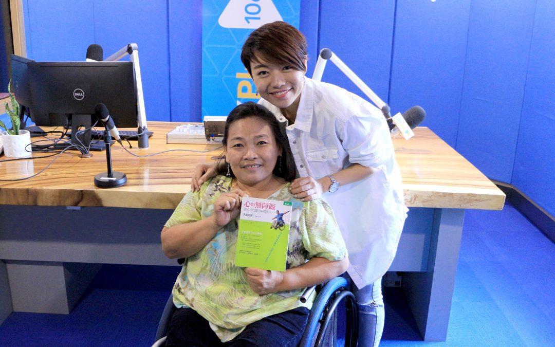 【十分钟一本书】Maxine推荐《心无障碍 旅行100国的轮椅旅人》