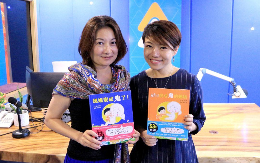 【阅读天下】华文童书的发展趋势
