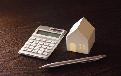 【Skyline】买房子也可以轻松贷款