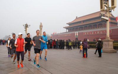 【新闻】中国梦昙花一现,Facebook分公司注册执照遭撤除