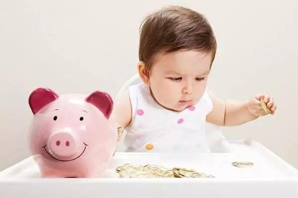 【投资有道】父母该如何处理孩子钱财?