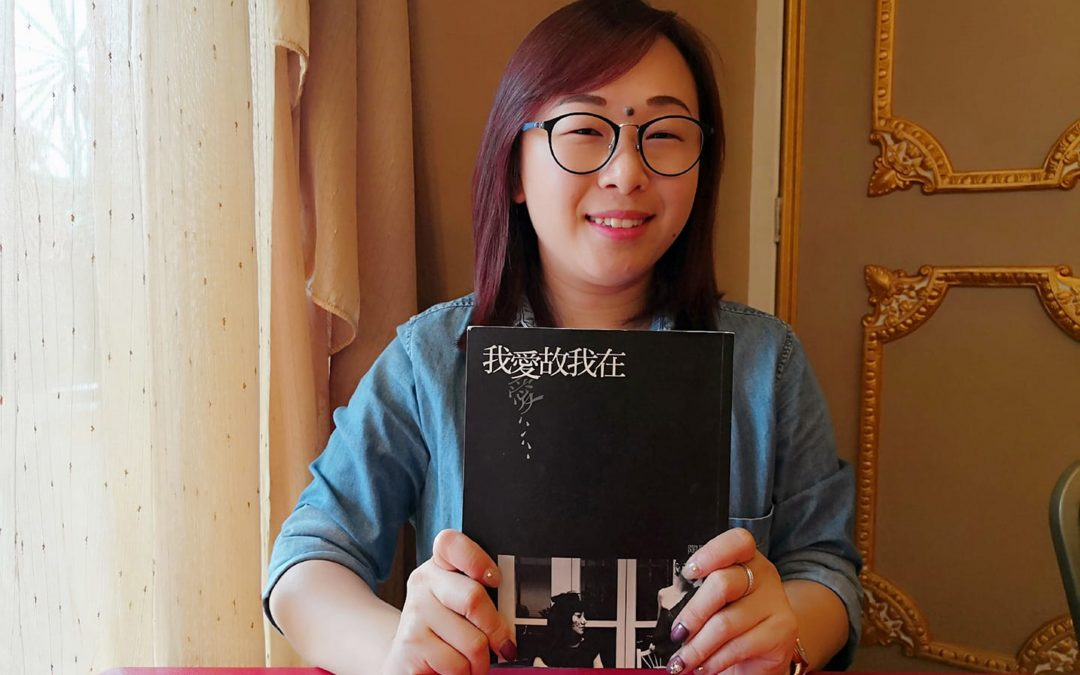 【十分钟一本书】刘雁儿推荐《我爱故我在》