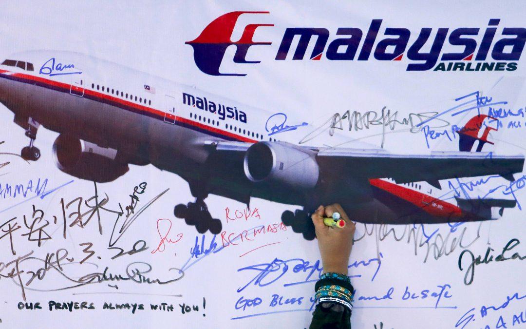 MH370中期报告,怎么还是没答案?