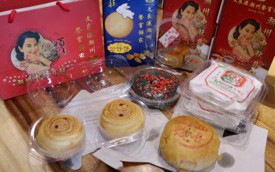 【下班吃什么】雪隆唯一的传统古法百年潮州月饼
