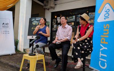 【阅读天下】城市将好读:马来西亚教育大未来
