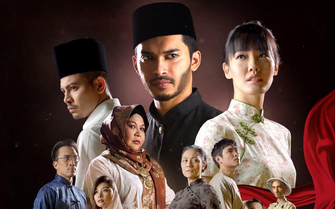 【艺术好好玩】发生在《最后国土》上的一段爱情故事 – Tanah Akhirku