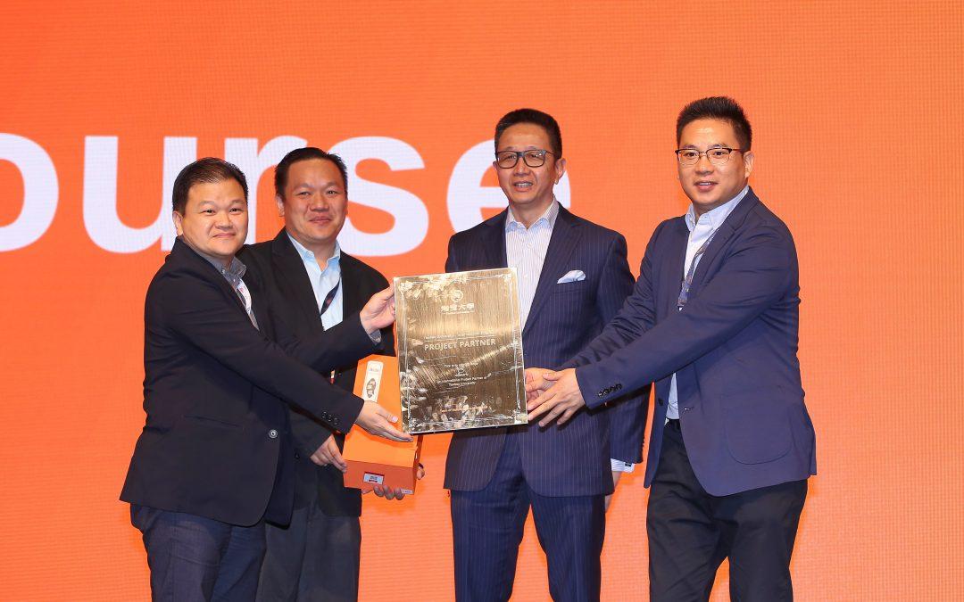 【新闻】阿里巴巴环球课程-914马来西亚正式开课