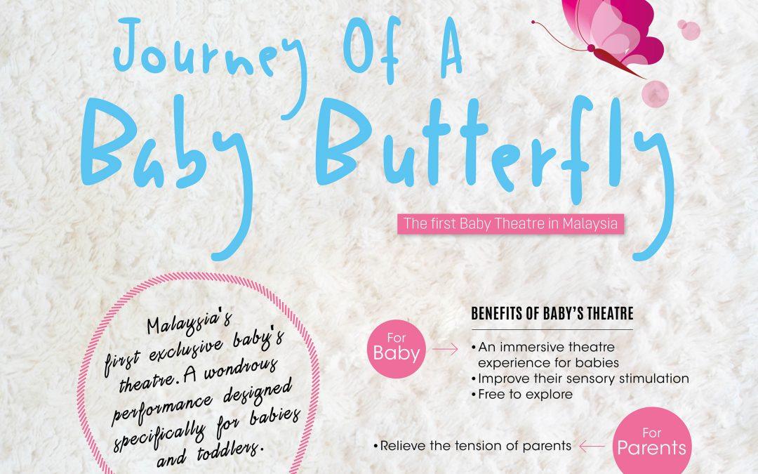 【艺术好好玩】带宝宝进剧场看《蝴蝶宝宝的旅程》