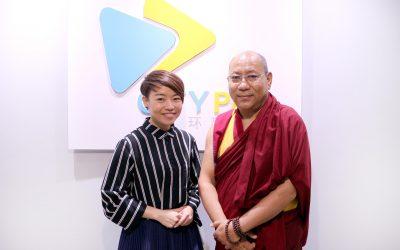 【全球华人】来自尼泊尔,中文却说得很流利的喇嘛Kanpo