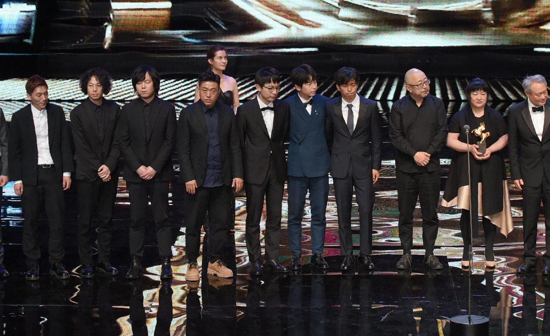 【一出好戏】金马55奖项总评