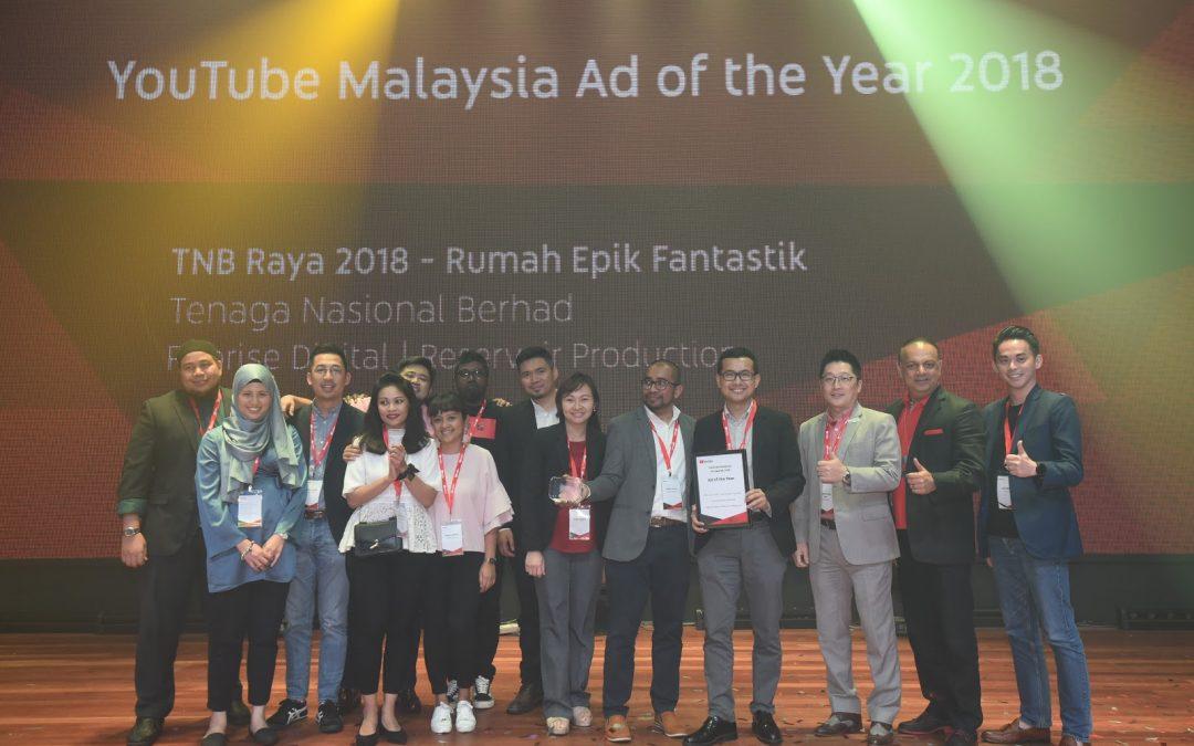 【新闻】国能坐拥 YouTube Malaysia Ads Awards《年度最佳广告》殊荣