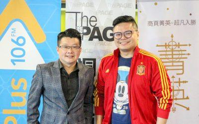【A+人物】EMBA中文专家颜生建博士
