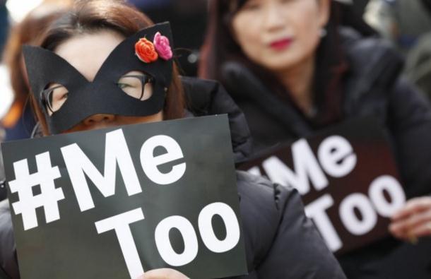 【下班有话题】向职场性骚扰说不!性别权力关系中的缩影!