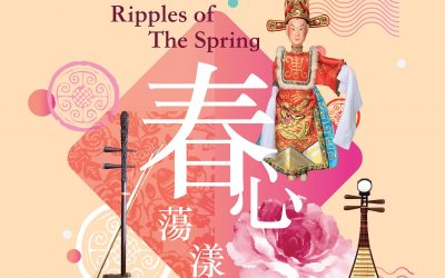 【艺术好好玩】撩拨春天,盛开一朵春心,荡漾