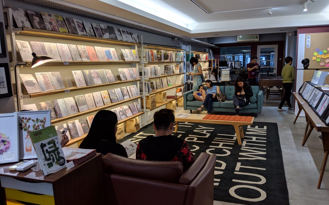 【创业新世代】走进一座杂志图书馆 – Mano Thinking