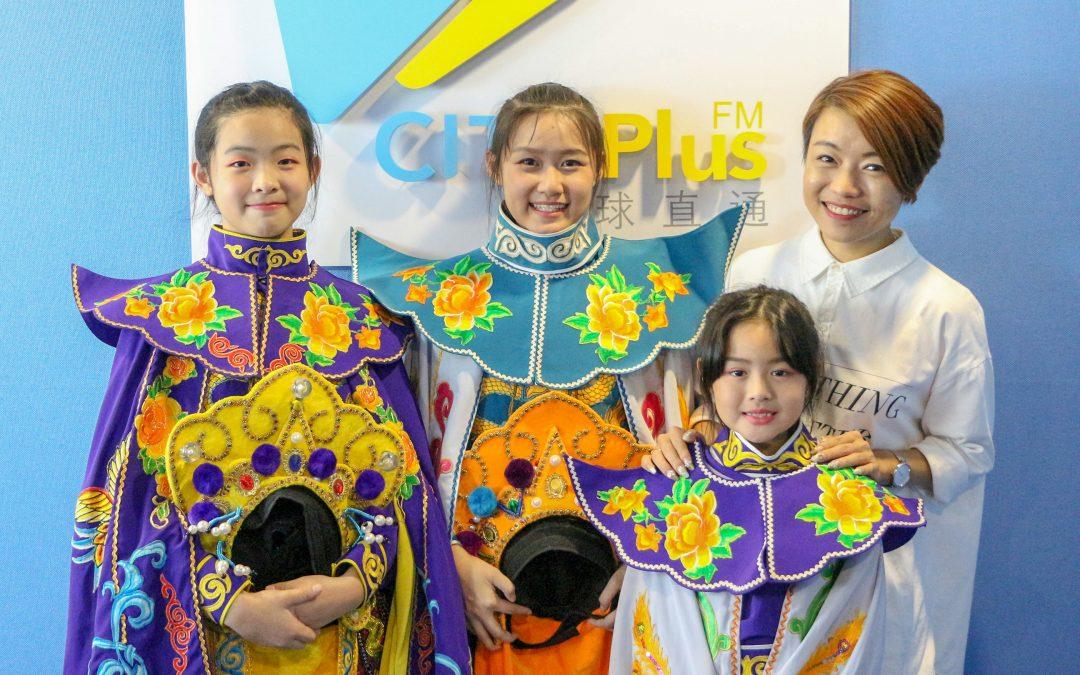 【全球华人】小小变脸师代表大马到中国参加国际赛