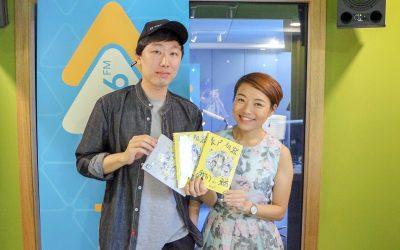 【阅读天下】出道十年,黑色水母的图文作品即将搬上香港电影大荧幕