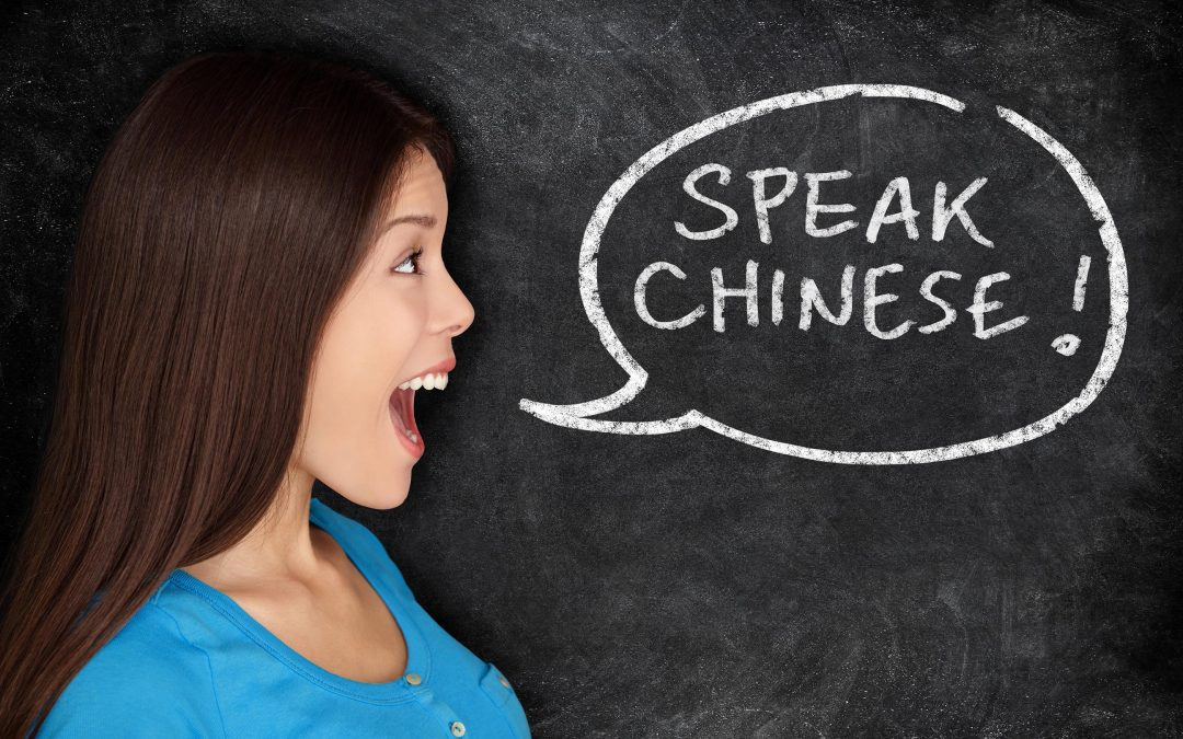 【下班有话题】会华语,能提升你的职场竞争力!