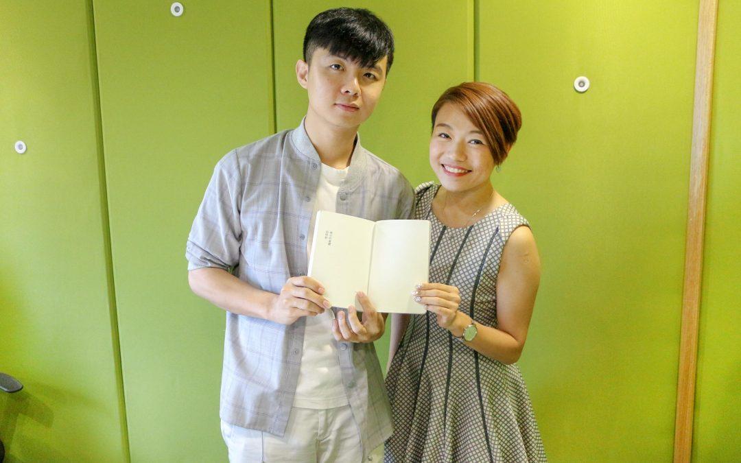 【十分钟一本书】Wee 陈汉伟推荐《城市的忧郁》