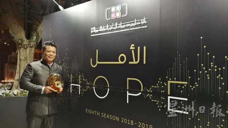 【下班有话题】 HIPA摄影大奖得主Edwin:中医师的多彩世界