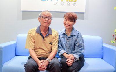 【全球华人】从甲必丹的故事进一步认识芙蓉华人史迹