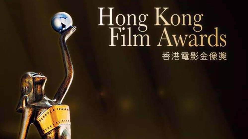 【一出好戏】第38届香港电影金像奖,谁会笑到最后?