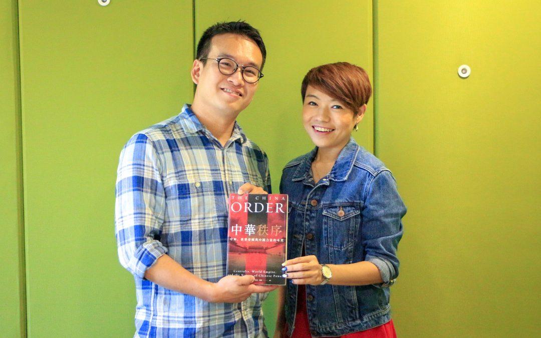 【十分钟一本书】黄骐达推荐《中华秩序:中原、世界帝国,与中国力量的本质》