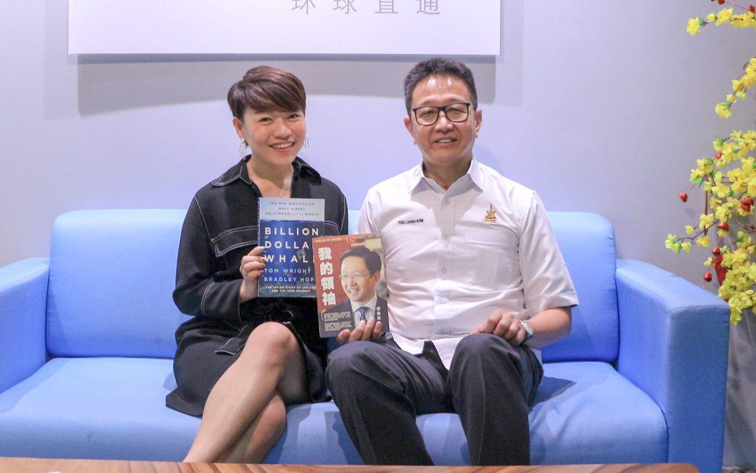 【阅读天下】YB有读书:重读论语多遍,YB邓章钦不在其位不谋其政