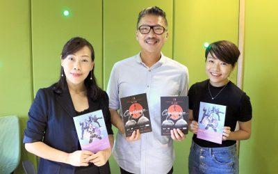 【世界正经事】汇集国内外优秀艺术家同台演出 – DPAC国际艺术节7月2号开始上演
