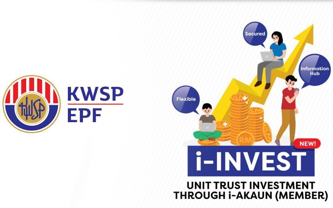 【新闻】EPF会员可网购基金  几乎零交易成本