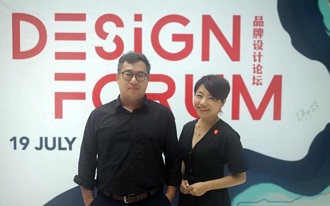 【全球华人】做一位美学CEO!用设计思考,用美学管理
