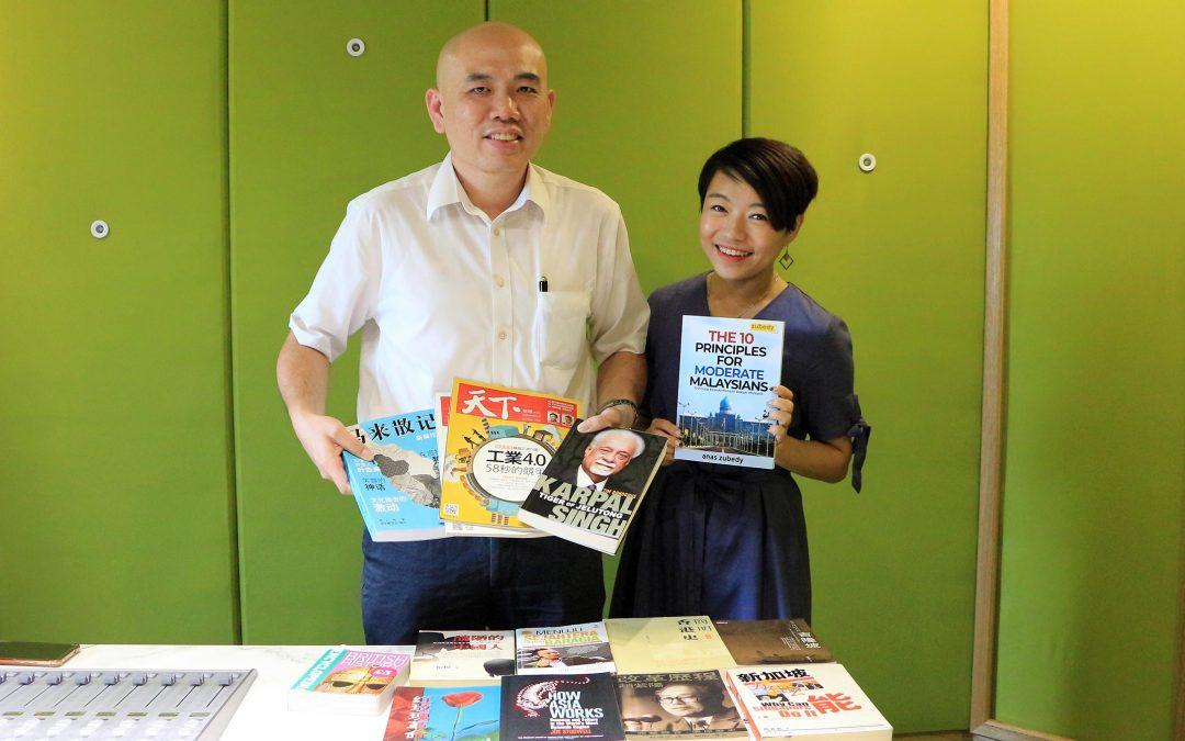 【阅读天下】YB有读书:YB刘永山最爱历史与社会好书,每月更花费几百块订购杂志