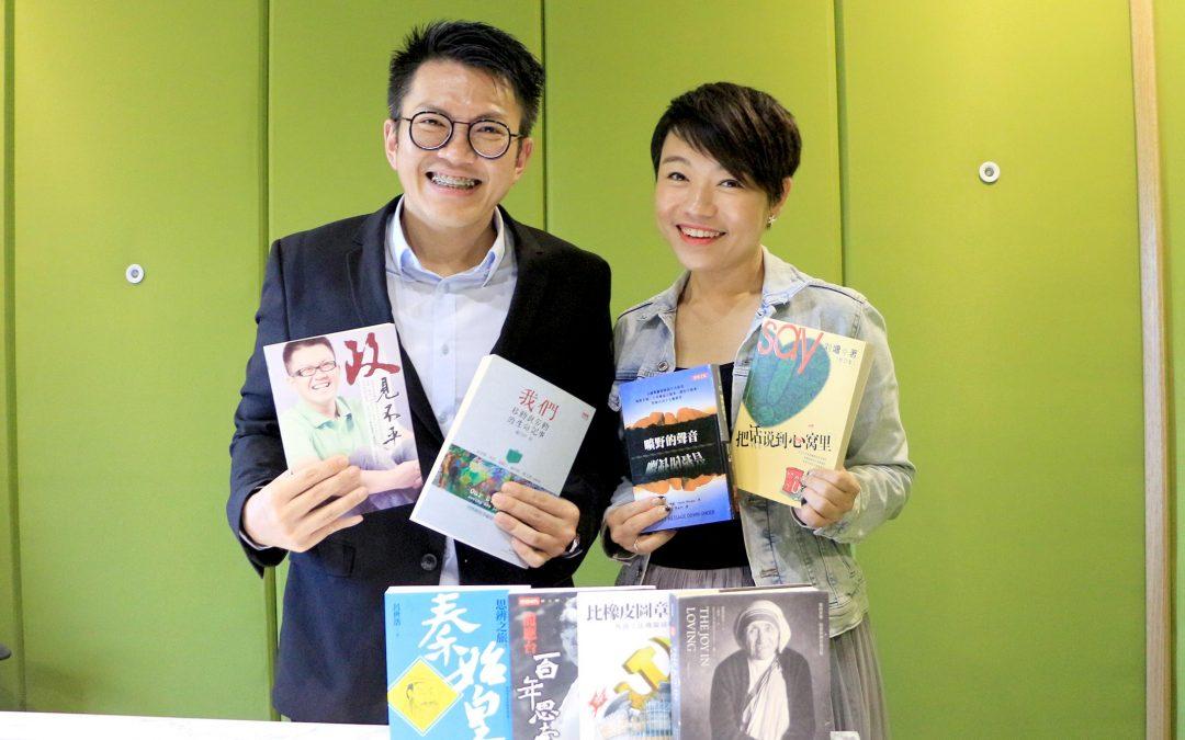 【阅读天下】YB有读书:李政贤三年级就开始阅读政治专栏