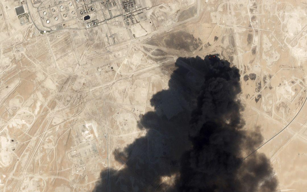 【新闻懒人包】沙特油田遇袭,国内油价要起?