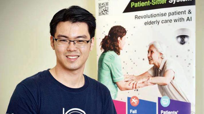 【科技360】AI 智能看护系统,预防一失足成周身病痛!