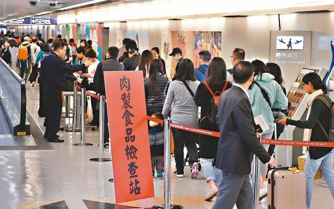 【新闻懒人包】台湾重罚防非洲猪瘟,要扫描大马手提行李