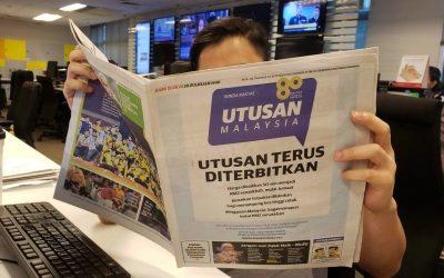 【下班有话题】Utusan突然宣布停刊,然后呢?
