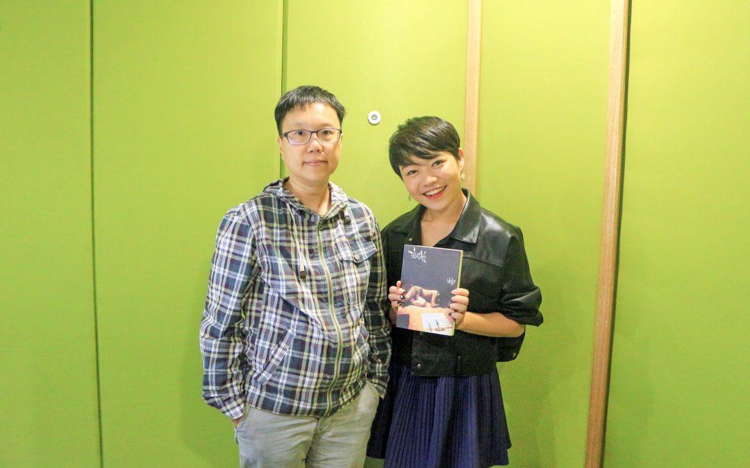 【阅读天下】文学与电影,游静如何评价香港的性与性别