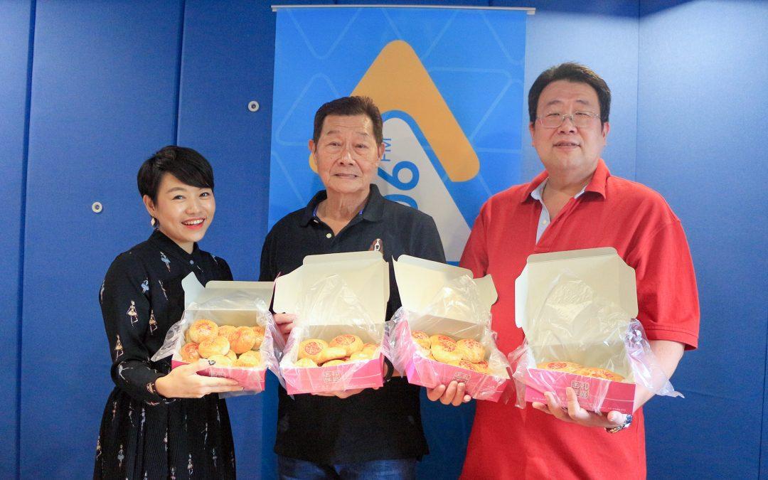 【下班吃什么】瑞珍饼家,联系四代情怀的六十多年老字号古早味