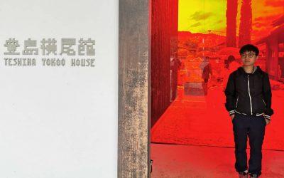 【我们旅行中】三年办一次,日本濑户内艺术祭如何做地方创生?