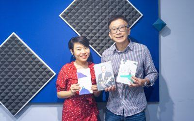 【阅读天下】孙德俊推荐2019年出版的三本必读好书