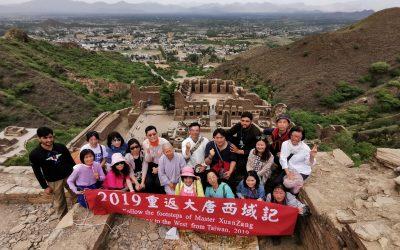 【我们旅行中】大唐西域记:走一段玄奘走过的旅程